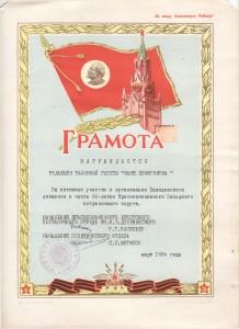 1984г. 01марта